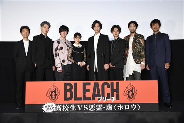 福士蒼汰「日本を元気づける映画」映画『BLEACH』公開