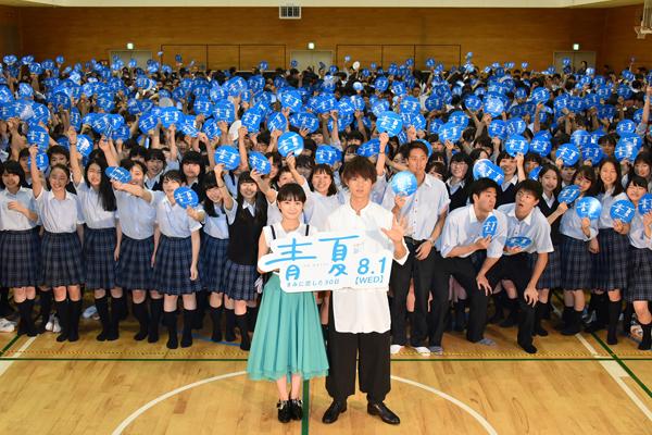 葵わかな&佐野勇斗が胸キュン場面を生披露!高校の終業式にサプライズ登場