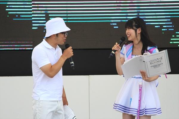 <p>AKB48・吉川七瀬がジャガーさんと初共演「スタイルが良くて隣に並びたくない(笑)」</p>