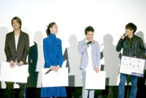 「劇場版コード・ブルー -ドクターヘリ緊急救命-」初日舞台あいさつ