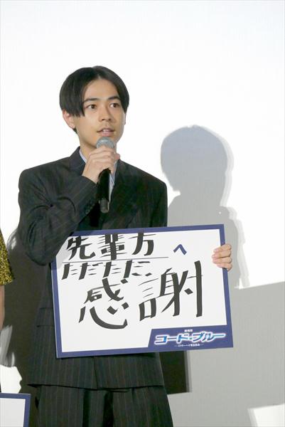 <p>「劇場版コード・ブルー -ドクターヘリ緊急救命-」初日舞台あいさつ</p>