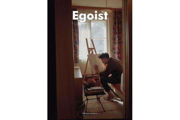 """超新星ゴニルの""""現在""""がこの一冊に… 1stソロ写真集「Egoist」発売イベント決定"""