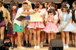 「愛踊祭2018 ~あいどるまつり~」東海エリア代表決定戦