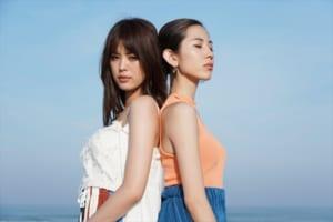 Karin&Rei(c)hi