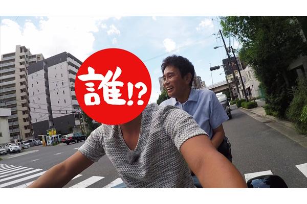 浜田雅功が男気あふれる実力派俳優とツーリング!『ごぶごぶ』8・7放送