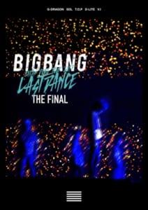 「BIGBANG JAPAN DOME TOUR 2017 -LAST DANCE-」