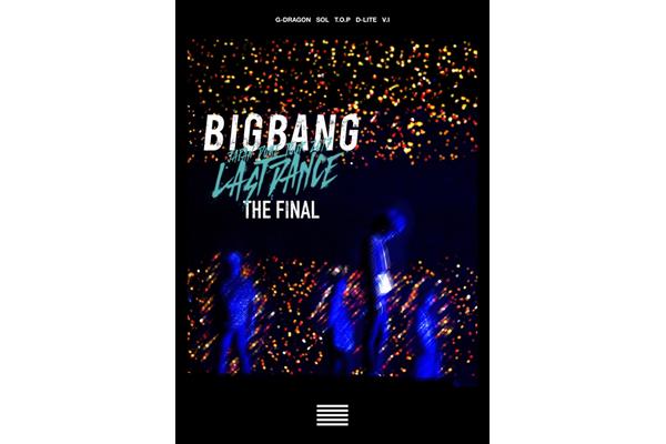BIGBANGドームツアーBD&DVDトレーラー映像+LIVE MV公開