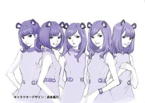 「マウスバンド アニメCM feat.貞本義行&ライデンフィルム」