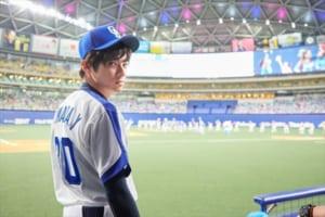 山田裕貴が始球式に登板!