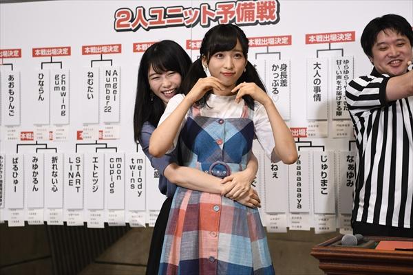 "「AKB48ユニットじゃんけん大会」本戦出場者決定!""ゆいゆいはん""は初戦敗退"