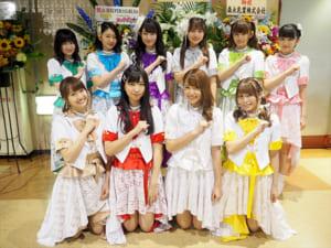 『SUPER☆GiRLS 志村理佳卒業記念!みんなで思い出つくっちゃおうSP』