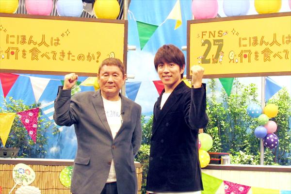 村上信五「一生に1度の緊張感」『FNS27時間テレビ』でたけしに創作落語を披露