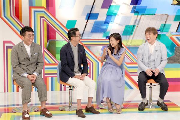 小島瑠璃子、動物映像を満喫「ずっと見てられる」『モノシリーのとっておき』8・17放送