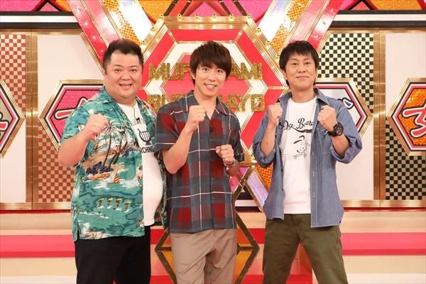 村上信五がブラマヨ・吉田敬の直球質問に「オレの声質ってすばるに似てるんかも…」