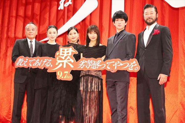 関ジャニ∞横山裕、モテ男役に「プライベートと変わりない」