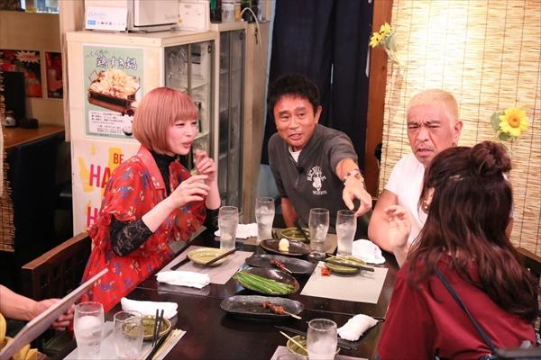 """浜田雅功、最上もがの""""僕""""にツッコミ『ダウンタウンなう』8・24放送"""