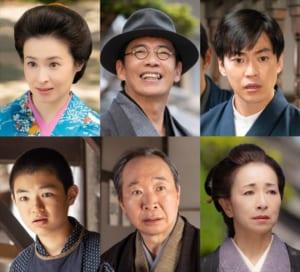 『日経ドラマスペシャル 琥珀の夢』