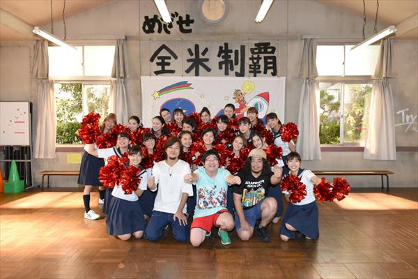 『チア☆ダン』土屋太鳳、石井杏奈らがサンボマスターにサプライズ!「泣きそうになりました!」