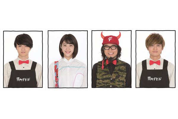 DISH//北村匠海&橘柊生『関内デビル』イベントに出演!横浜飛び出し小田原で開催