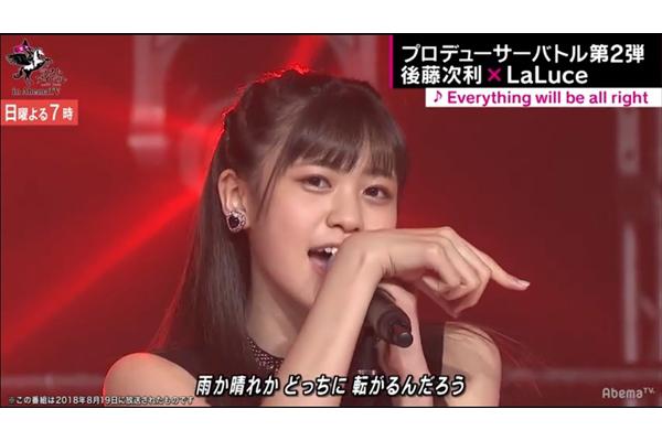 LaLuceとシュークリームロケッツが生バトル!『ラストアイドル in AbemaTV』最終回8・26生放送