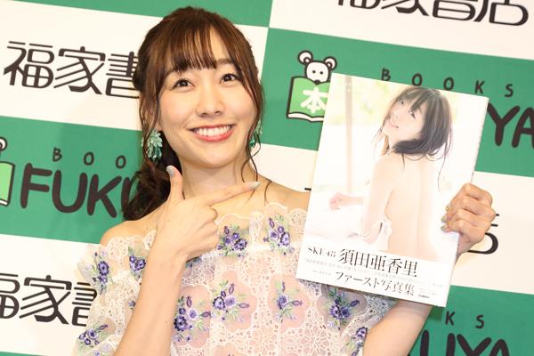 SKE48・須田亜香里、初写真集「0点」で見えた躍進の秘密