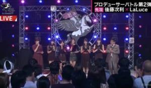 『ラストアイドル in AbemaTV』
