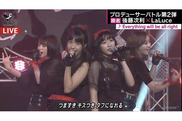LaLuceが優勝!4thシングル表題曲勝ち取る c/wはLove Cocchi『ラストアイドル in AbemaTV』