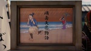 """au""""三太郎シリーズ""""新CM「紙芝居屋さん」篇"""
