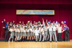 「青春高校文化祭 1/人生の今日を大切にしよう」