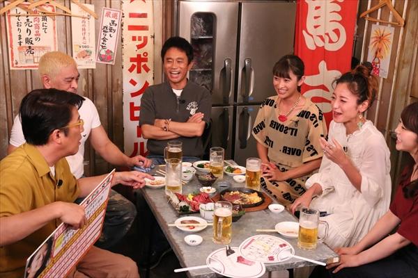 山田優&小栗旬の修羅場を西山茉希が暴露!『ダウンタウンなう』8・31放送