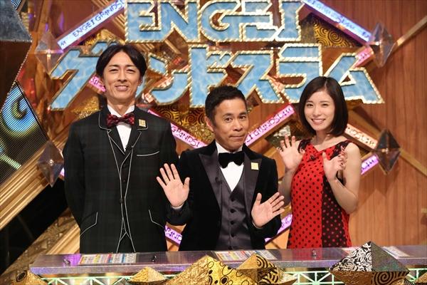 初の生放送!『ENGEIグランドスラム LIVE』9・29放送