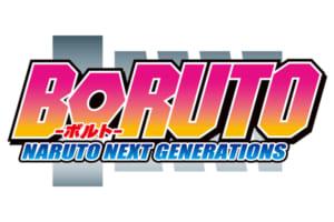 『BORUTO-ボルト- NARUTO NEXT GENERATIONS』