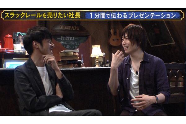 西野亮廣&前田裕二がプレゼンの重要性を語る『株式会社ニシノコンサル』8・31放送