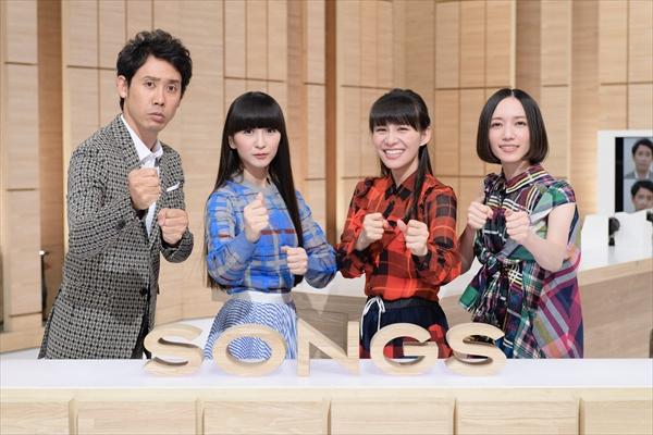 Perfumeと大泉洋が対談!結成秘話や結婚観語る『SONGS』9・1放送