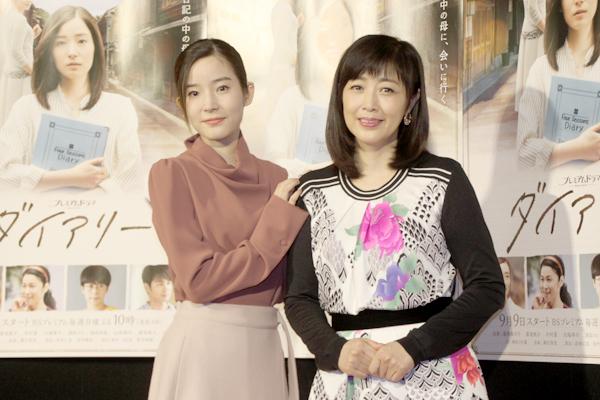 蓮佛美沙子「ドキュメンタリーのよう」ドラマ『ダイアリー』9・9スタート