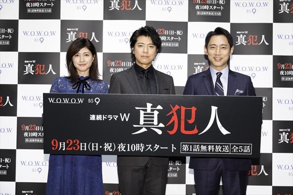 上川隆也「見終わった時、風を感じた」完成した作品に自信「連続ドラマW 真犯人」