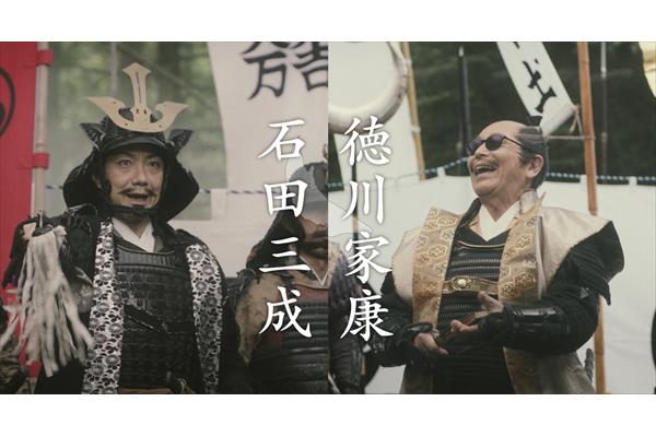 タモリがサングラス姿の徳川家康に!「違和感ない(笑)」