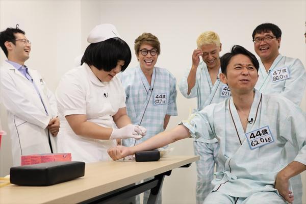 有吉弘行、オカリナのガチンコ採血に大絶叫「こんな怖いことある?」