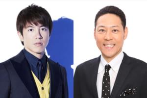 """村上信五&東野幸治""""NHK杯""""のMCに!"""