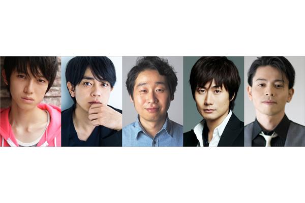 TEAM NACS戸次重幸ソロプロジェクトに本郷奏多、青柳翔、前野朋哉、吉沢悠が集結!