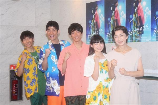 辰巳雄大「まさか高校生役ができるとは」舞台「タイヨウのうた~Midnight Sun~」開幕