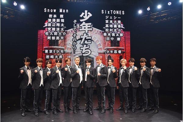 SixTONES&Snow Manで一番いい体なのは?舞台「少年たち」