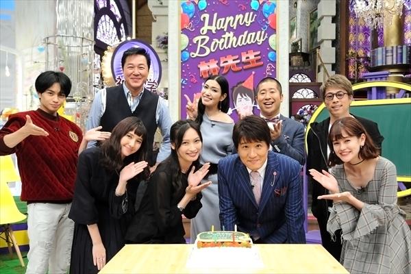 林修先生、53歳の誕生日を大政絢&中島健人らが黒板ケーキでお祝い!