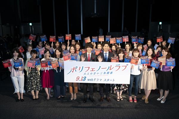 吉沢亮&安田顕が壁ドンで猛アプローチ「僕が君のポリフェノールだ!」
