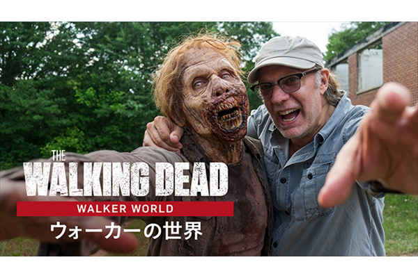 「ウォーキング・デッド」日本初公開SP番組 Huluで9・19配信開始