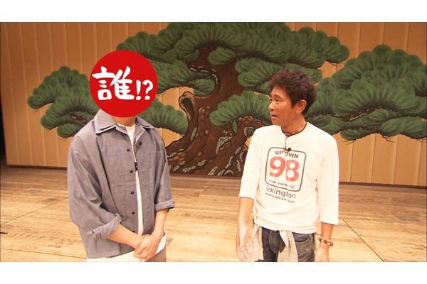 未知なる歌舞伎の世界に浜田雅功も大興奮!『ごぶごぶ』9・18放送