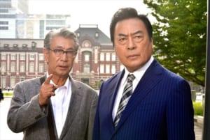 『西村京太郎トラベルミステリー69 金沢~東京・殺人ルート 2時間33分の罠』
