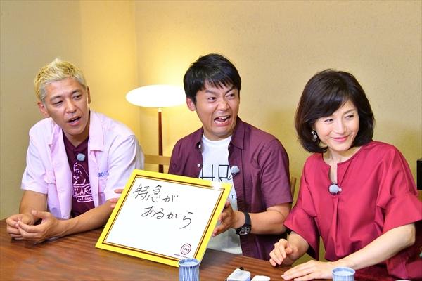 """V6 長野博が""""芸人""""に近くなってきた!?『水野真紀の魔法のレストラン 』9・19放送"""
