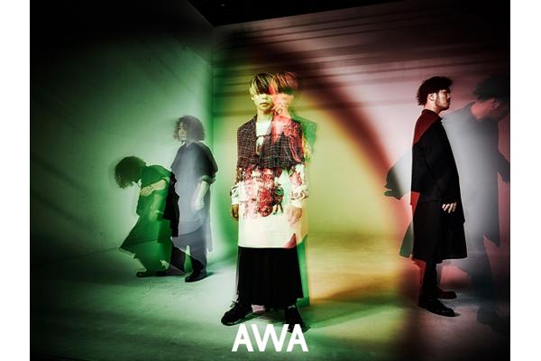 CIVILIANが選ぶ「ルーツになった曲」プレイリスト&SPインタビュー AWAで公開