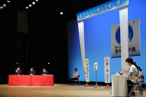 俳句名人が高校生日本一と真剣勝負!『プレバト!!』9・20放送